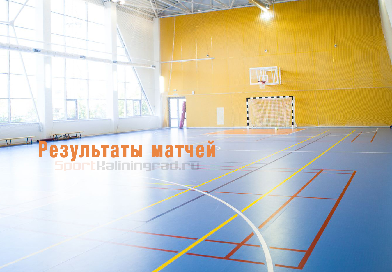 mini_futbol_rezultati