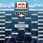 red-bull-open-ice-sportkaliningrad