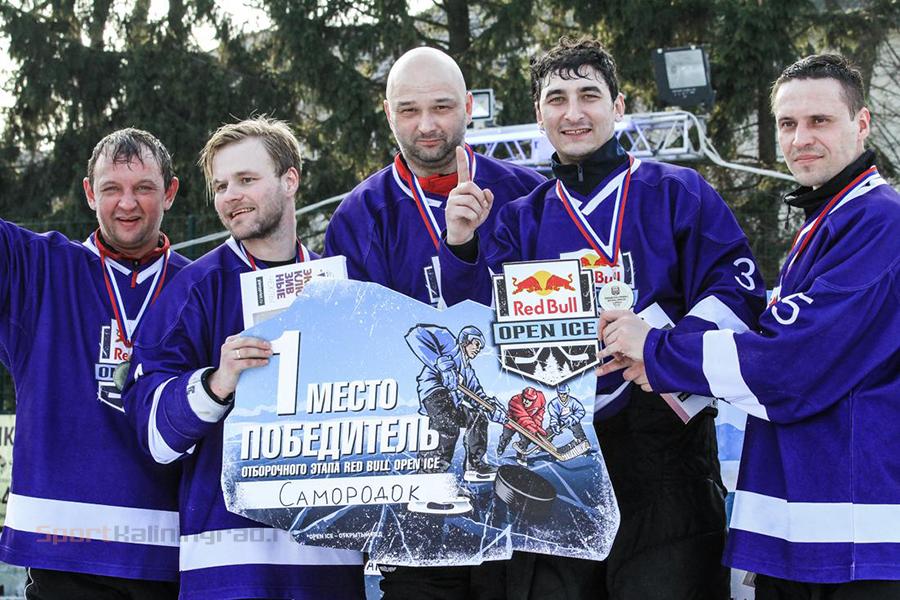 red-bull-open-ice-winner-samorodok-sportkaliningrad