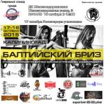 baltiyskiy-briz-otkryityiy-turnir-po-fitnes-bikini-sportkaliningrad