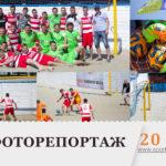 foto-superkubok2017-sportkaliningrad