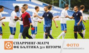 futbol-baltika-3-1-shtorm-sportkaliningrad